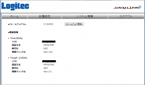LAN-W300AN/AP UI1