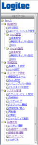 LAN-W300AN/AP UI2